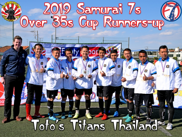 2019 Over 35s Cup Runners-up