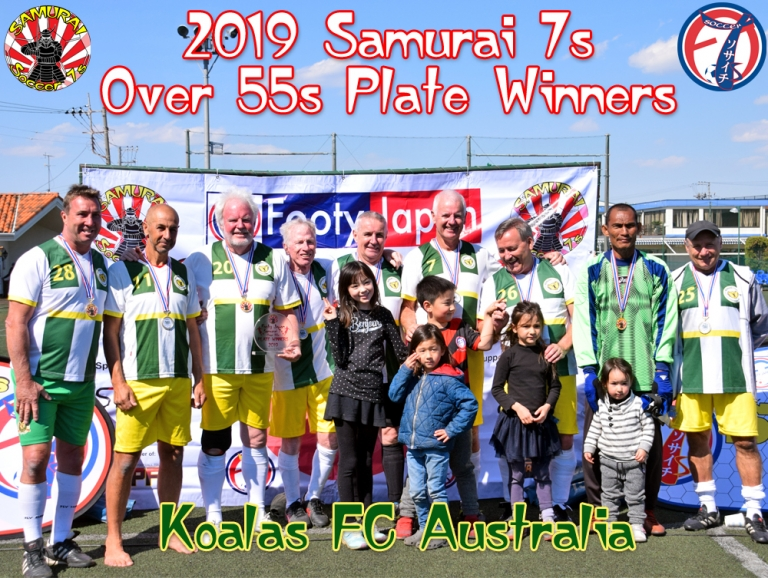 2019 Over 55s Plate Winners