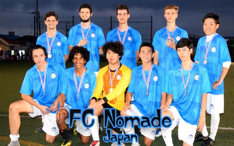 FC Nomade