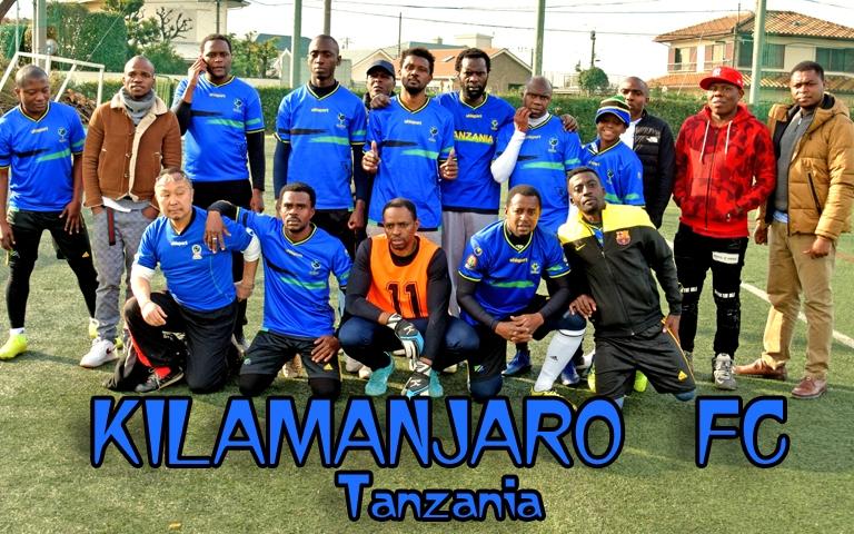 Kilamanjaro FC