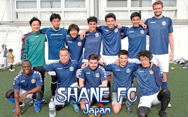 Shane FC