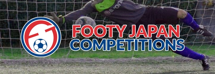 Footy Competitions Japan Contact