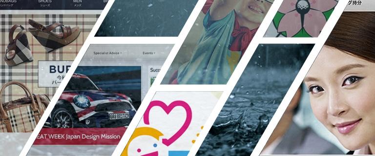 Rain Interactive - Tokyo Digital design and marketing agency